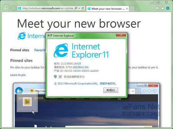 IE11 For Windows 7