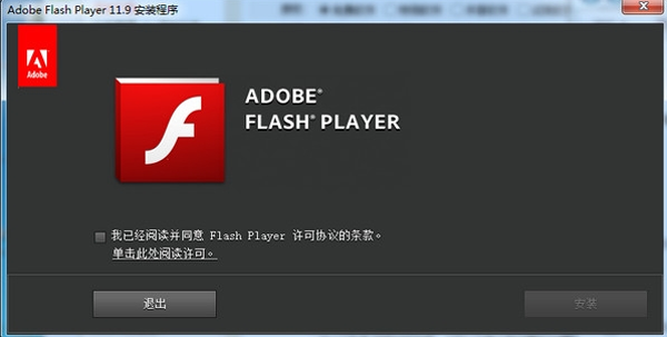 Firefox flash插件